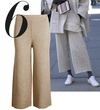 The cool culottes