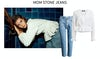 How to style your jeans