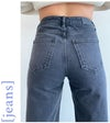 jeans, julegaver